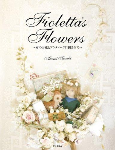 Fioletta's Flowers 〜布のお花とアンティークに囲まれて〜
