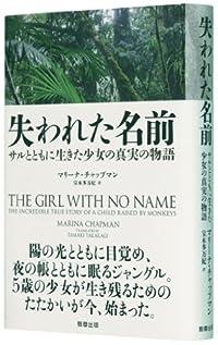 2月のこれから売る本-トーハン 吉村博光