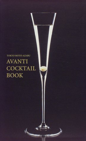 Tokyo Moto‐Azabu Avanti cocktail book