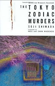 Tokyo Zodiac Murders: Detective Mitarai's…
