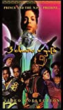 3 Chains o' Gold (1994) (Movie)