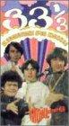 33 1/3 Revolutions Per Monkee (1969) (Movie)