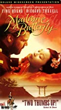 Madame Butterfly [VHS]