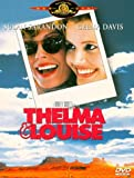 Thelma & Louise (1991) (Movie)
