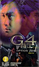 G4: Option Zero by Dante Lam