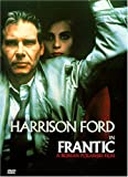 Frantic (1988) (Movie)