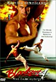 Bloodsport 4: The Dark Kumite (1999) (Movie)