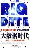 Big data : a revolution that will transform how we live, work and think / Viktor Mayer-Schönberger and Kenneth Cukier