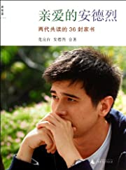 Dear Andre (Chinese Edition) – tekijä:…