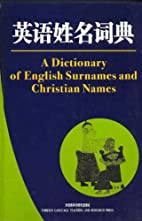A Dictionary of English Surnames and…