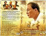 Li shi zhuan zhe zhong de Deng Xiaoping / chu pin Zhong yang dian shi tai ; dao yan : Wu Ziniu