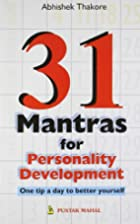 31 Mantras for Personality Development: One…