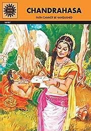 Chandrahasa de Subba Rao
