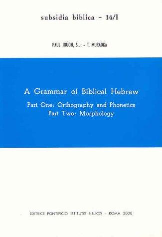 Language Resources - Biblical Studies Guide - Yale