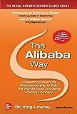 Alibaba way