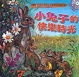 Xiao tu zi de kuai le shi guang / [ fan yi Ye Ruifang ; ze ren bian ji: Fan Xiaoxia ; she ji zhi zuo: Xin ya zhi zuo bu.]