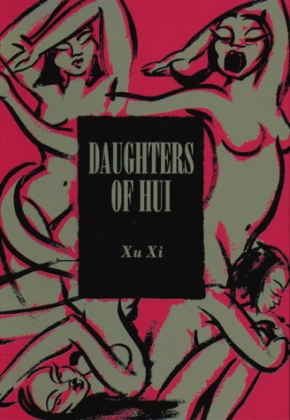 Daughters of Hui, Xi, Xu