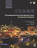The Routledge advanced Chinese multimedia course : crossing cultural boundaries / Kunshan Carolyn Lee ... [et al.]