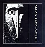 Dead Can Dance (1984)