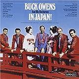 In Japan! (1967)