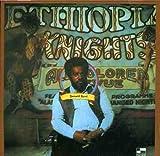 Ethiopian Knights (1972)