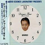 Amazon.co.jp: 音楽: DOOPEE TIME