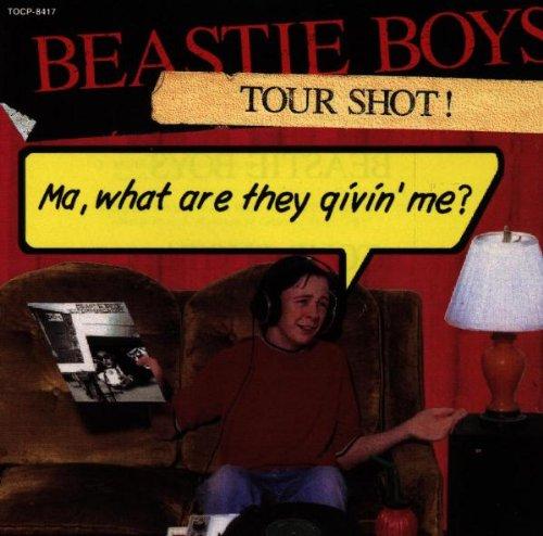 Tour Shot