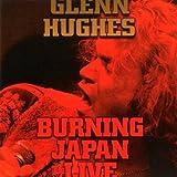 Burning Japan Live (1994)