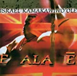 E Ala E (1995)