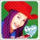 Coco's Party