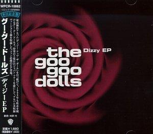 Dizzy [EP]