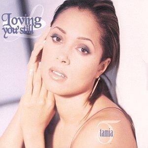 Loving You Still [CD5/Cassette Single]