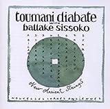Album New Ancient Strings by Toumani Diabate