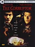 The Corruptor (1999) (Movie)