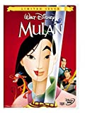 Mulan (1998) (Movie)
