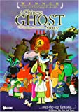 A Chinese Ghost Story (1997) (Movie)