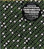 Take Me to the Disco lyrics