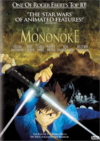 Get Mononoke Hime On Video