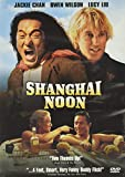 Shanghai Noon (2000) (Movie)