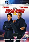 Rush Hour 2 (2001) (Movie)