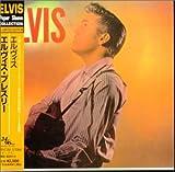 Elvis [1956] [Japan]