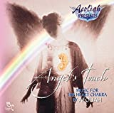 Angel's Touch lyrics