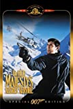 On Her Majesty's Secret Service (1969) (Movie)