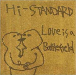 【色褪せない魅力】16年半ぶりのゲリラCDリリースを果たしたHi-STANDARDとは