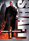 Shaft (2000) (Movie)