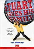 Stuart Saves His Family (1995) (Movie)