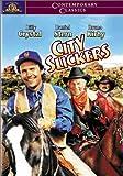 City Slickers (1991 - 1994) (Movie Series)