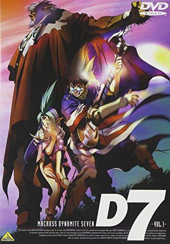 マクロス ダイナマイト 7 Volume.1 漂流 - WONDER -