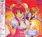 万能文化猫娘 PHASE-D2 [DVD]