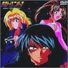 ロスト・ユニバース Vol.6 [DVD]